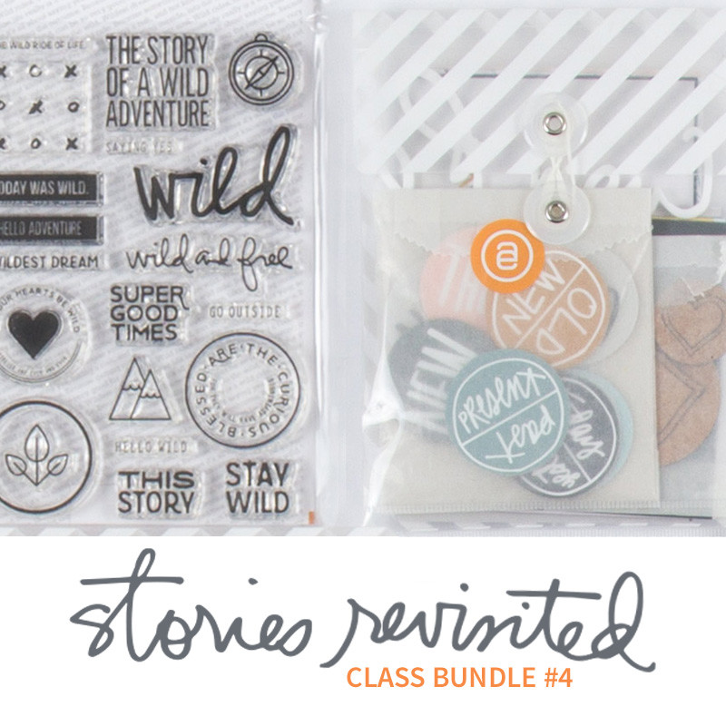 Aed storiesrevisited classbundle 16 20 preview