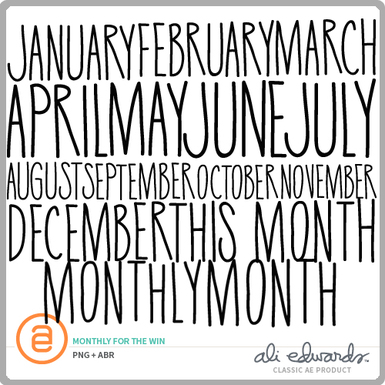 Ae monthlyforthewin updated prev